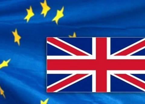 """المؤسسات المالية في لندن تستعد بـ""""قلق"""" لخروج محتمل من الاتحاد الأوروبي"""