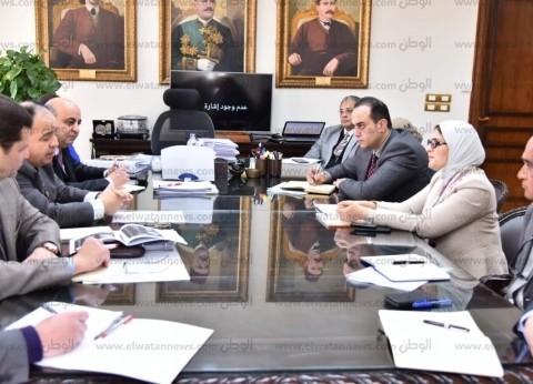 وزيرة الصحة تعلن بدأ تنفيذ برنامج بعثات أطباء الأسرة للخارج