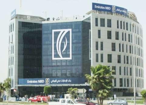 الإمارات دبي: استقرار القطاع الخاص في مصر خلال يناير