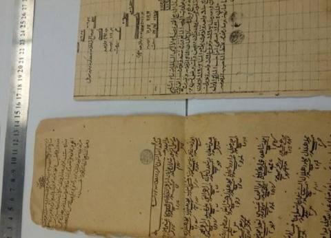 موظف يسرق مخطوطات وكتب نادرة ويبيعها بملايين الدولارات