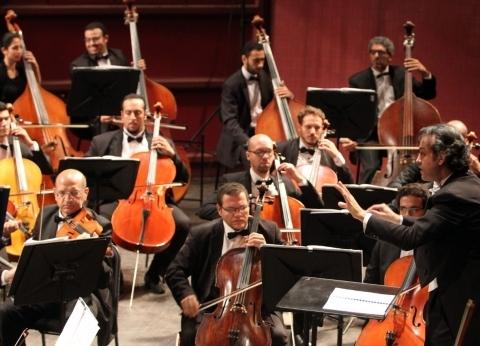 مؤلفات مصرية وأوروبية كلاسيكية على أنغام السيمفوني بالأوبرا