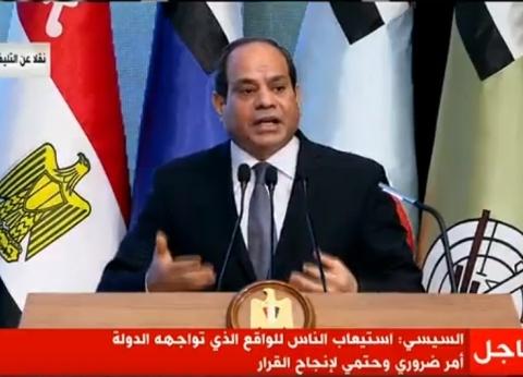"""السيسي للمصريين: """"من غير الوعي ماكناش عرفنا إن العدو بيغير أشكاله"""""""