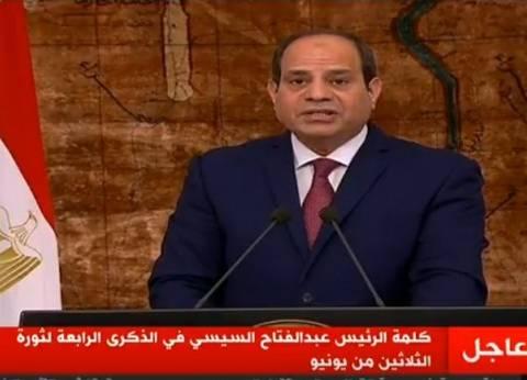 عاجل| السيسي: تسخير جميع إمكانيات الدولة لرعاية مصابي حادث الإسكندرية