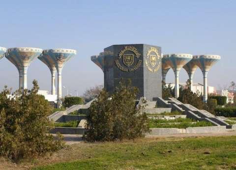 جامعة قناة السويس تعلن عن وظائف قيادية شاغرة
