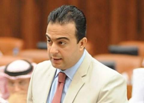 نائب رئيس مجلس نواب البحرين يطالب قطر بالاعتذار