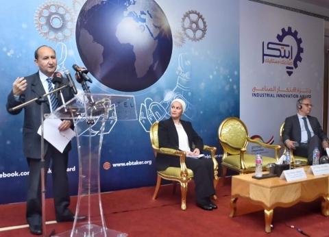 وزير التجارة يعلن إطلاق استراتيجية وجائزة الابتكار في الصناعة