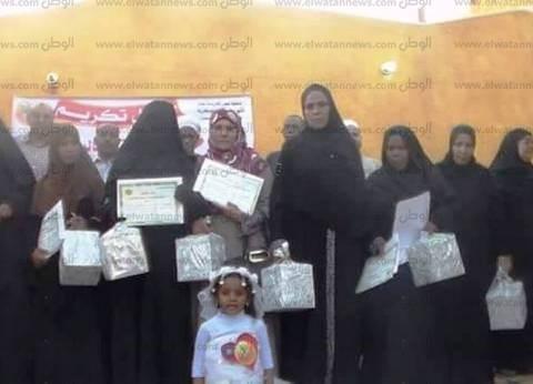 """""""مصر المحروسة"""" تكرم 8 أمهات مثاليات في أسوان"""