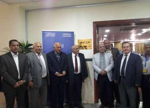 """بالصور  """"جعيص"""" يفتتح مدرج باسم الفقيد الدكتور محمد رفعت في الأردن"""