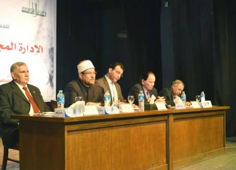 وزير الأوقاف: يجب أن نعمل على نشر ثقافة المقاومة الشعبية للإرهاب