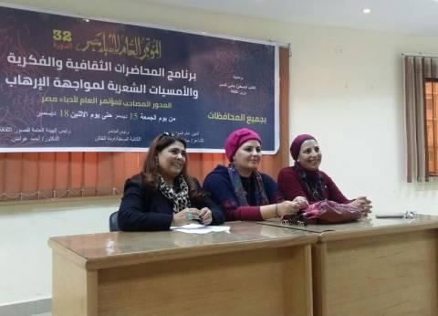"""غدا.. محافظ المنيا يشارك باحتفالية """"قصور الثقافة"""" بعيد الميلاد"""
