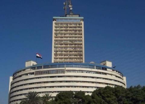 """""""ماسبيرو"""" يؤدي دوره الوطني في توعية المواطنين للمشاركة في الانتخابات"""