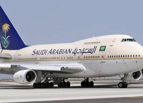 إلغاء إقلاع 3 رحلات من مطار القاهرة كانت مخصصة لنقل معتمرين