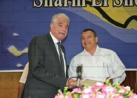 محافظ جنوب سيناء يكرم مدير عام أملاك الدولة بالمحافظة