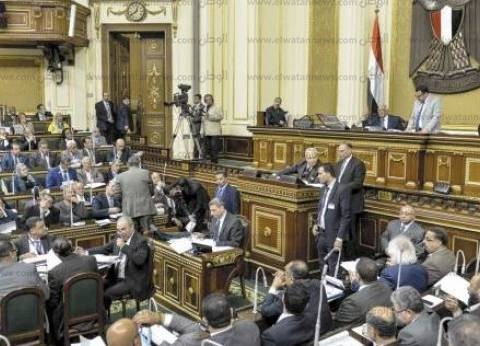 """نواب بني سويف: بيان الحكومة """"تقليدي"""" ولم يأت بجديد"""