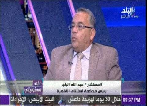 """رئيس """"استئناف القاهرة"""": """"كل 6 دقائق تقع حالة طلاق في مصر"""""""