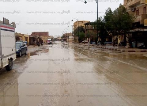 أمطار غزيرة بمطروح يصاحبها رياح وبرودة في الجو