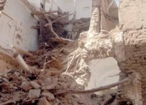 """انهيار منزل بالمنوفية بسبب الأمطار الغزيرة """"دون إصابات"""""""