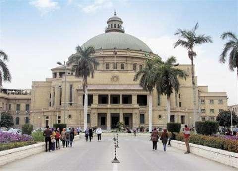 بركوب الدراجات وتحية العلم.. جامعة القاهرة تبدأ العام الدراسي الجديد