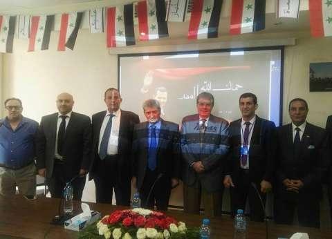 قنصلية سوريا بالقاهرة تحتفل بذكرى تأسيس الجيش السوري