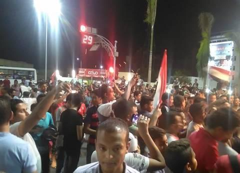 بالصور| الآلاف يحتشدون في ميادين الغردقة للاحتفال بالوصول للمونديال
