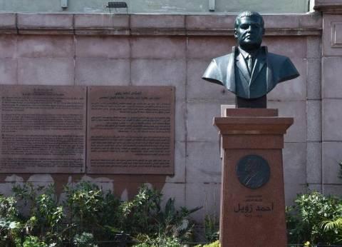 محافظ الإسكندرية يفتتح تمثال أحمد زويل تخليدا لذكراه