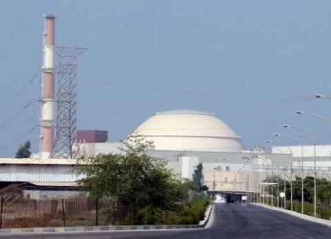 عيوب في مفاعل ديمونا تثير جدلا حول سرية برنامج إسرائيل النووي
