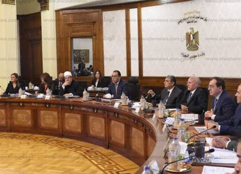 مدبولي يشكر حكومته على مجهود إعداد برنامجها.. وعرض خطة للإصلاح الإداري