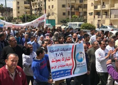"""العاملون بـ""""مياه الدقهلية"""" يتوجهون إلى لجان الاستفتاء بمسيرة حاشدة"""