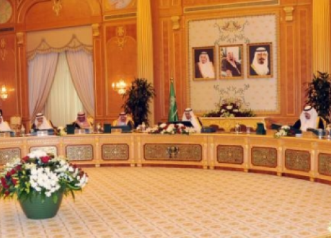 """مجلس الوزراء السعودي يقر بنود تنظيم عمل """"الأمر بالمعروف والنهي عن المنكر"""""""
