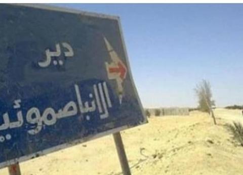 """نواب بني سويف يستنكرون حادث المنيا الإرهابي: """"يزيدنا تماسكا وصلابة"""""""