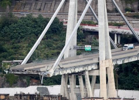 بالفيديو| تشييع أول ضحايا انهيار جسر في مدينة جنوة الإيطالية