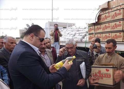 بالصور| محافظة الفيوم تخصص سيارات لبيع السلع والمواد الغذائية بأسعار مخفضة