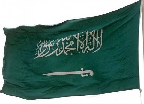 """بمناسبة شهر رمضان.. """"جدة"""" السعودية تطلق سراح 2087 سجينا"""