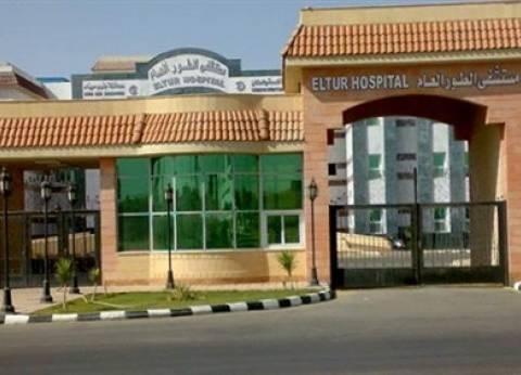 وفد طبي من جامعة الأزهر يزور مستشفى طور سيناء العام