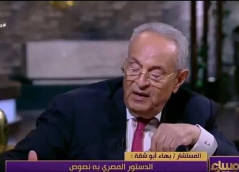 """""""تشريعية البرلمان"""": الأحكام الصادرة بحق النائب خالد بشر تفقده الثقة"""