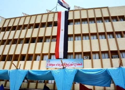 محافظ سوهاج: تركيب محولي كهرباء بمدينة طهطا بتكلفة 3 ملايين جنيه