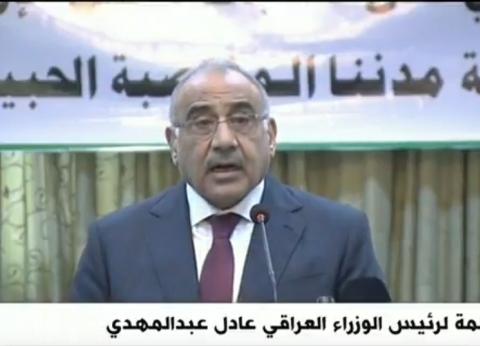 رئيس الوزراء العراقي: المواطنة ستكون المعيار الأساسي الفترة المقبلة