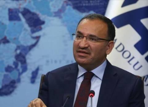 """وزير العدل التركي عن """"فوز ترامب"""": الأمريكيون رفضوا توجيه إرادتهم"""
