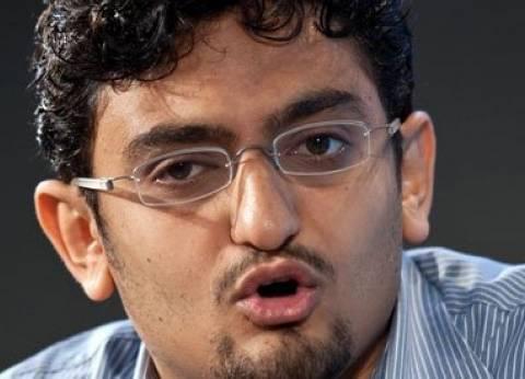 وائل غنيم: لم أحصل على الجنسية الأمريكية لأني مرتبط بمصر
