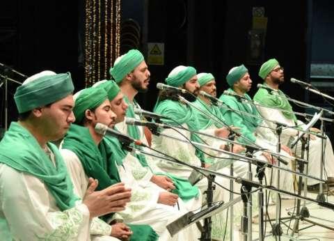 """25 مايو.. روحانيات رمضان مع فرقة """"الحضرة"""" بمكتبة الإسكندرية"""