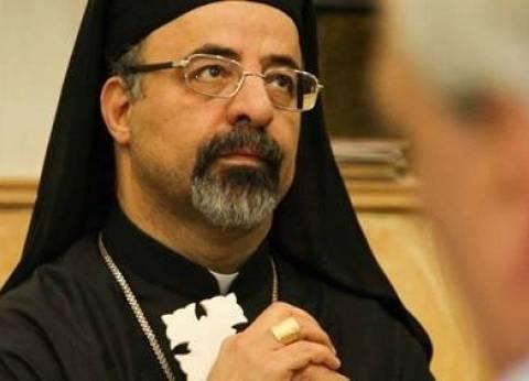 """بطريرك """"الكاثوليكية"""": نصلي من أجل أن يعم السلام العالم"""