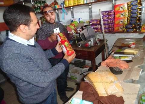 مخالفة لصاحب محل جمع سلعا تموينية لبيعها في السوق السوداء بالبحيرة
