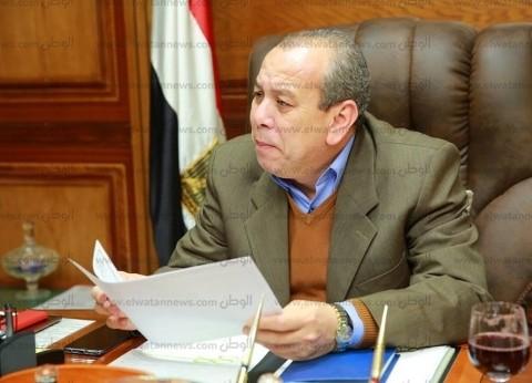 محافظ كفر الشيخ: تشكيل لجنة بتحصيل أموال الدولة المتأخرة