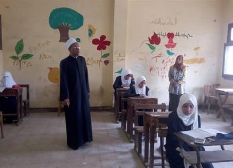 """انتهاء امتحان القرآن لـ""""علمي الأزهر"""".. وصفحات الغش تفشل في تسريبه"""
