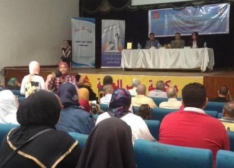 """""""سيناء أرض البطولات"""" ندوة لـ""""قومي المرأة"""" بإعلام بورسعيد"""