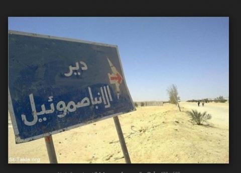 البحرين تدين الحادث الإرهابي في المنيا