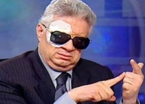 مرتضى منصور يعلن ترشحه للرئاسة: غدا سأبدأ جمع التوقيعات