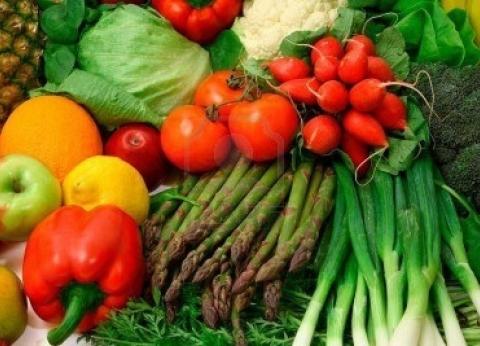 أسعار الخضروات اليوم السبت 2-11-2019 في مصر