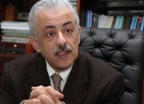 أمين مجالس الرئاسة: لا صحة لوجود تقارير للسيسى تطالب بإقالة وزيري التربية والتعليم العالي