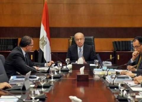 الجريدة الرسمية تنشر قرار تعديل حدود محمية البرلس الطبيعية بكفر الشيخ